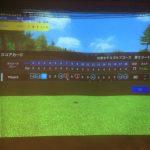 ゴルフ確実にスコアUPします!