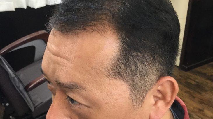 【男前カット】メンズに似合うヘアカタログ Vol.76 happyな男前